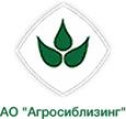 логотип - агросиблизинг