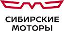 логотип - сибирские-моторы