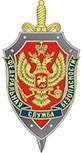 логотип - фсб
