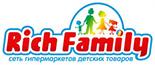 логотип - rich