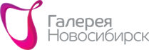 логотип - ТРЦ Галерея Новосибирск